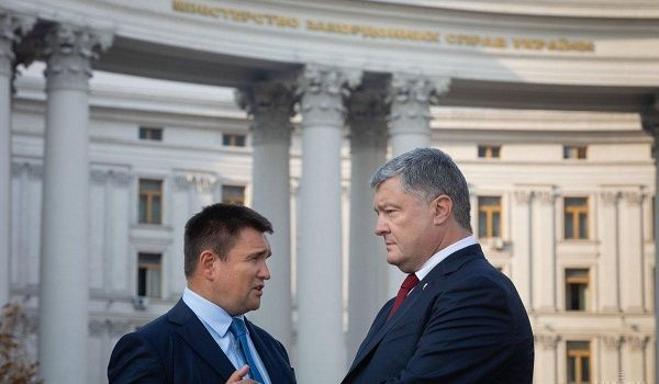 НАБУ будет расследовать уголовные производства против Порошенко и Климкина