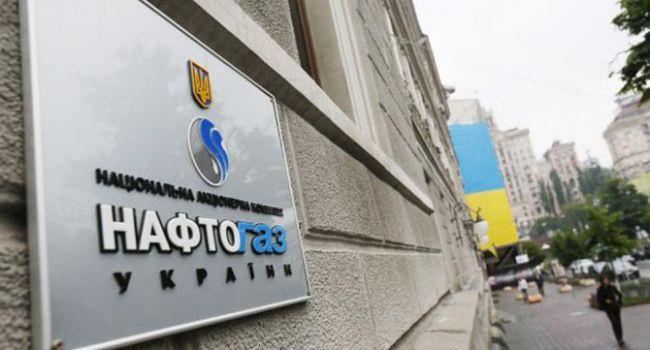 В «Нафтогазе» прокомментировали предложение Устенко «убить» и «расчленить»