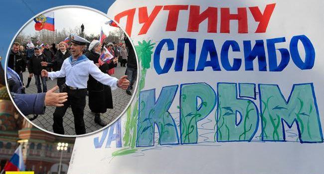 «В Украине все было лучше, чем сейчас»: крымчане рассказали о реалиях «русского мира», пожаловавшись на оккупантов