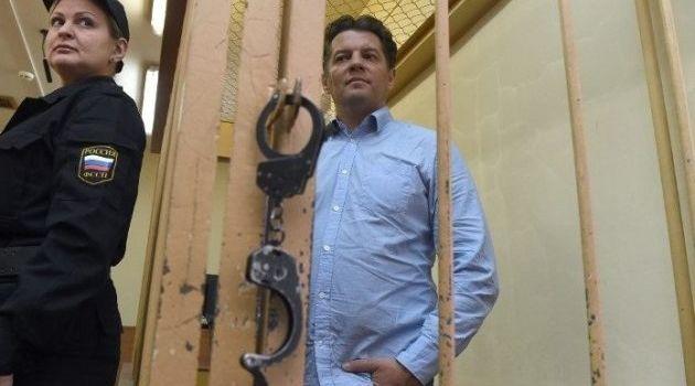 В «Лефортово», вероятно, перевезли еще трех украинских политзаключенных – российская правозащитница