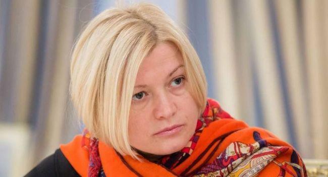 Геращенко вступилась за Зеленского и жестко раскритиковала «Машу с Уралмаша»