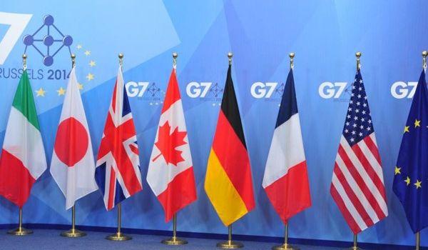 Из-за Трампа: на саммите «Большой семерки» обсудят перспективу возвращения РФ
