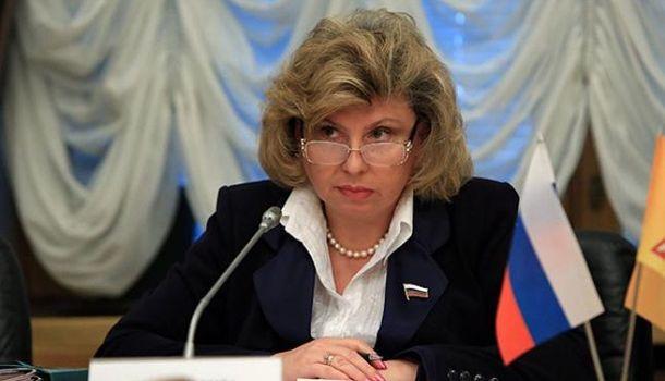 Российский омбудсмен Москалькова вылетела в Киев