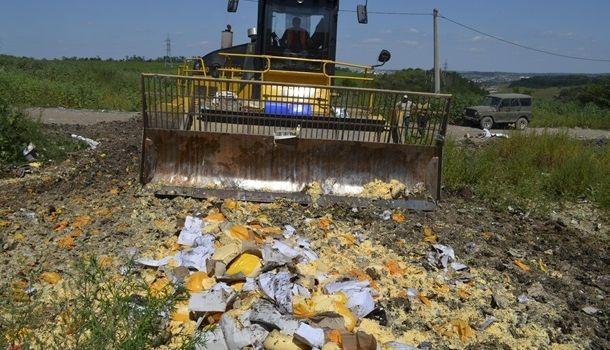 Санкционные продукты в России будут уничтожать еще в течение года