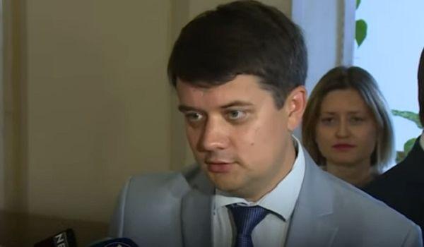 Разумков рассказал, что первое заседание ВР пройдет без «фишек»