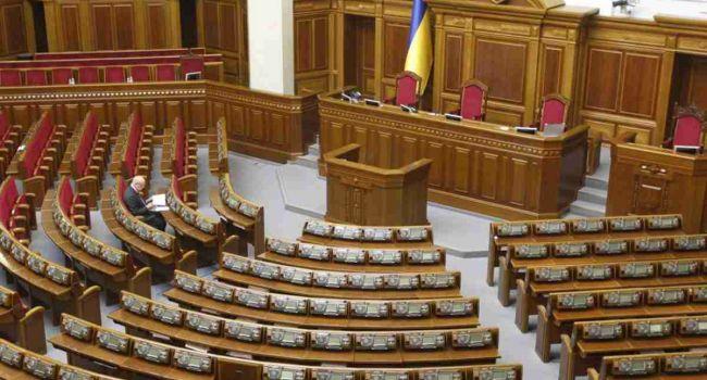 «Многие обещания не будут выполнены»: Астролог рассказала о работе нового созыва Верховной Рады