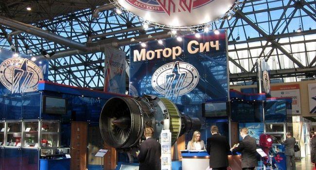 Акции «Мотор Сич» выкупили компании из Китая – директор завода