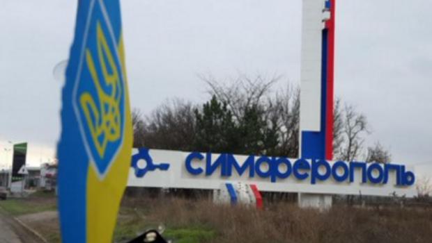 День Независимости Украины: по всему Крыму были подняты украинские флаги
