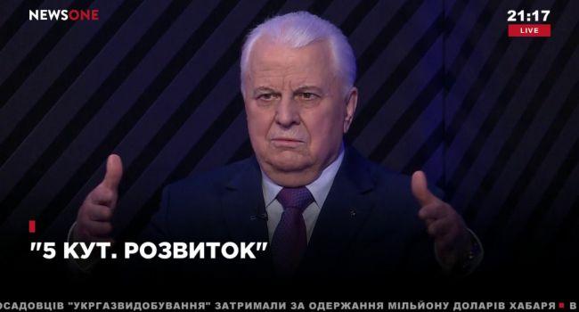 Аналитик: через Кравчука общество начинают тестировать на реакцию относительно отмены перспектив членства в ЕС и НАТО