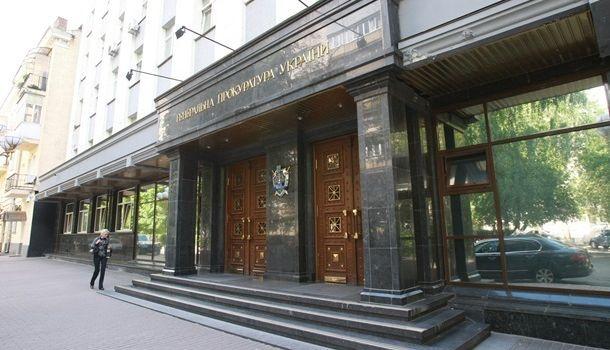 СМИ: у Зеленского планируют реформировать ГПУ в Офис генпрокурора