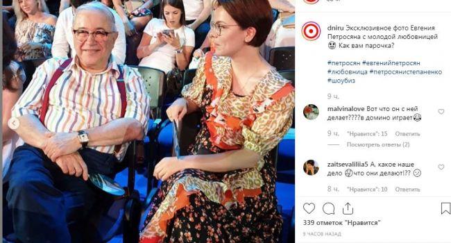 «Срамота! Дед и внучка!»: Петросян вывел в свет молодую любовницу