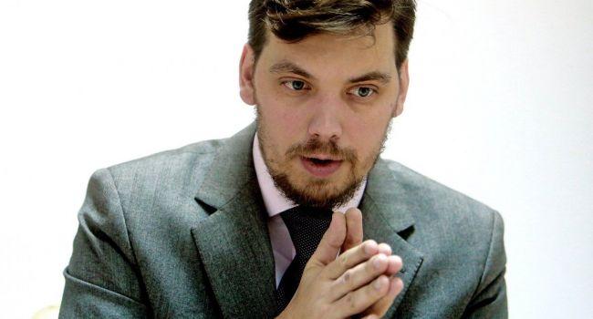Гончарук: На следующий год готовится стратегия по дорогах