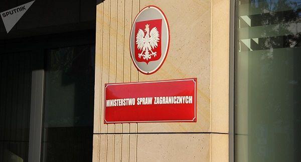 «Не интересует дух исторической правды»: в МИД Польши прокомментировали отказ приглашать Россию на годовщину начала Второй мировой войны