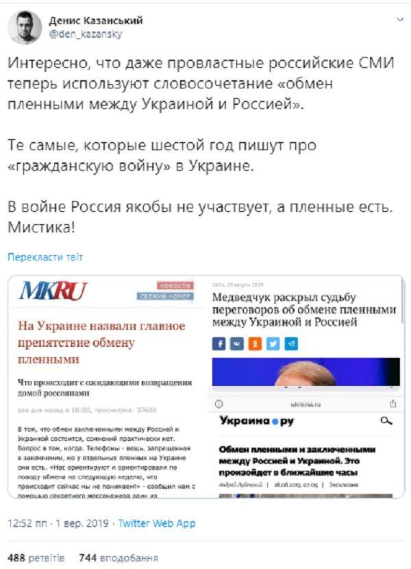 «В боях не участвуют, а пленные есть»: журналист указал на важный момент в «гражданской» войне в Украине