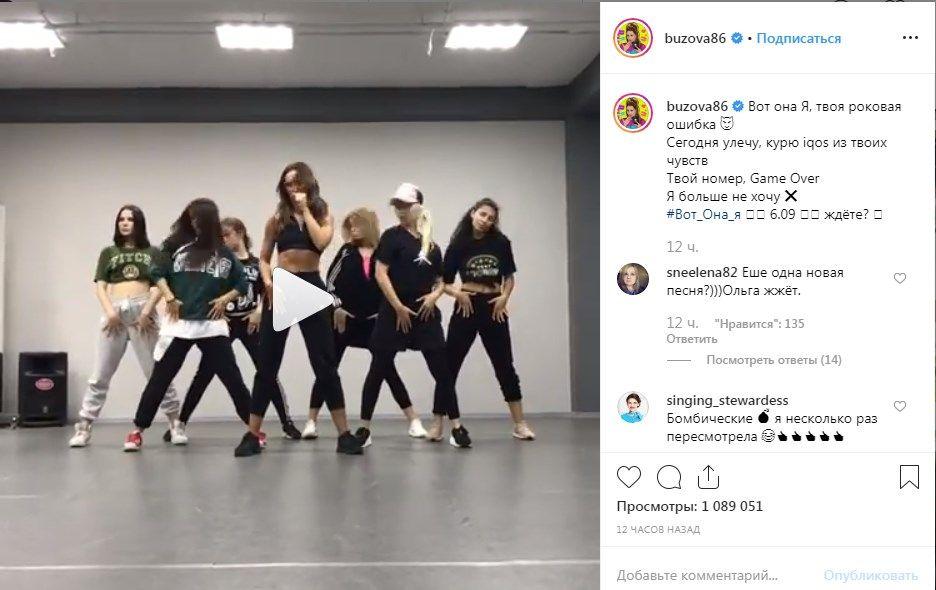 «Проводить ладошкой по Ð¿*Ðде - это движение иРсовременных танцев?» Оля БуÐова анонсировала новую работу, нарвавшись на критику