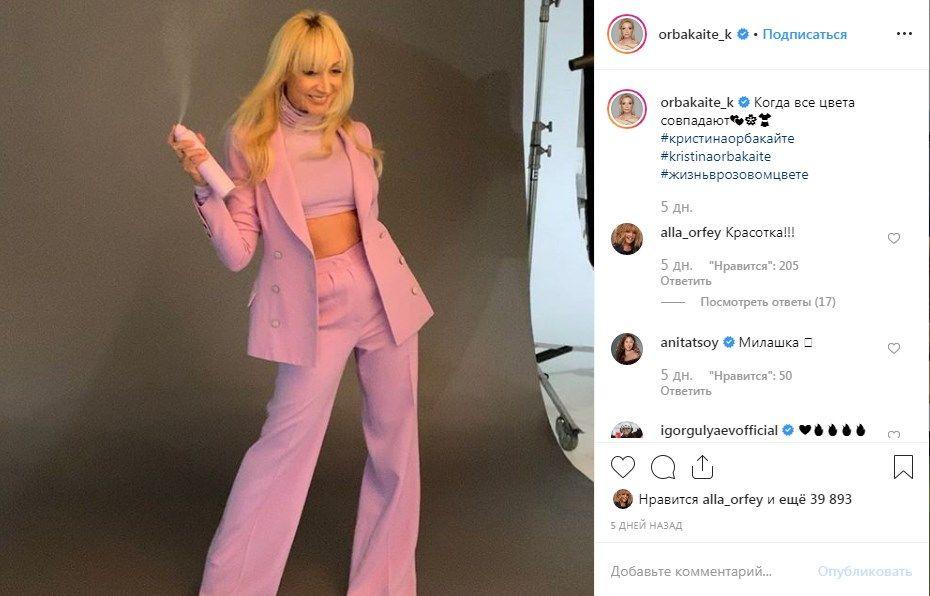 Кристина Орбакайте поделилась «стильным» фото в сети, нарвавшись на комментарий Пугачевой