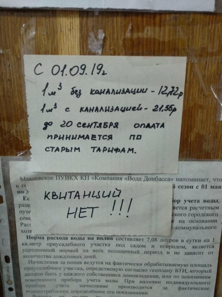 «Мы тупо вареные!»: жители ОРДО в шоке от поднятой на 100% коммуналки