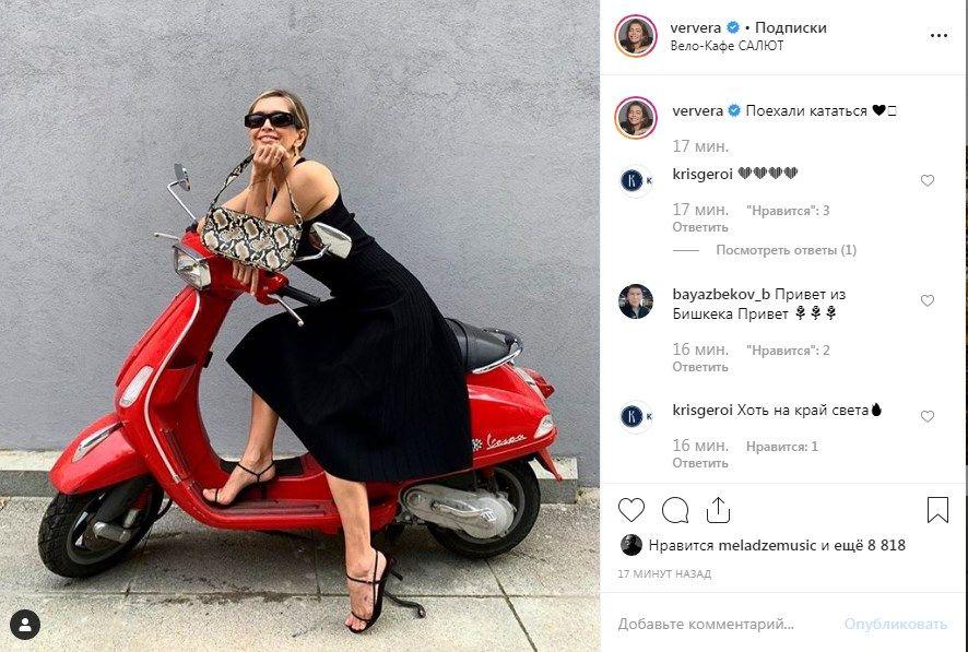«Какая же вы нереальная!» Вера Брежнева надела черное платье и стильные босоножки, восхитив сеть свои внешним видом
