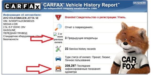 Купить б/у авто в Украине или купить авто из США: что лучше выбрать украинцу?