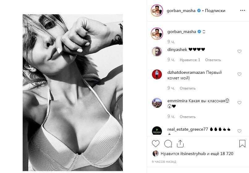 «Возбуждаешь»: запрещенная СБУ российская актриса засветила обнаженную грудь на камеру