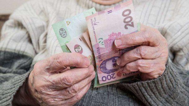 Перерасчет пенсий в Украине: обнародованы важные подробности