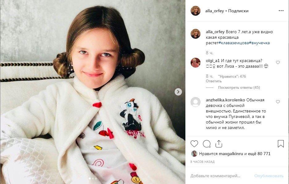 «И где тут красавица? Вот Лиза - это да»: Алла Пугачева поздравила внучку с днем рождения, поссорив своих подписчиков