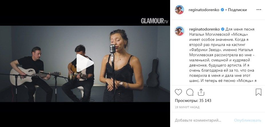 «Как я скучаю по украинскому языку»: Регина Тодоренко под аккомпанемент Топалова исполнила песню на родном языке