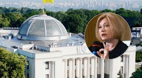 «Первый современный украинский диссидент»: Геращенко из-за «Слуги народа» лишили права посещения ВРУ