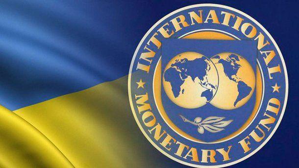 «5 млрд. долларов!»: Что известно о новом кредите МВФ для Украины?