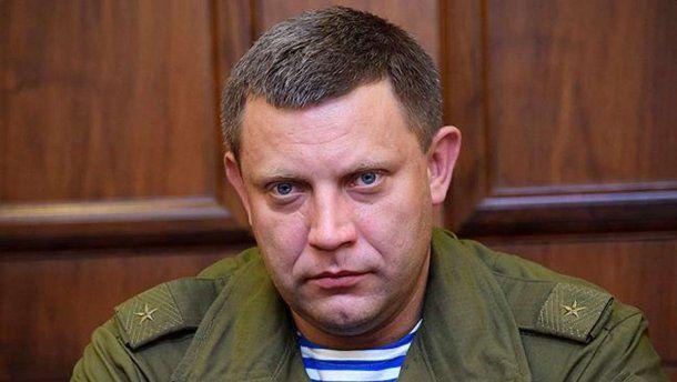 «Подводные камни Захарченко»: Всплыла ранее неизвестная информация о ликвидированном главаре «ДНР»