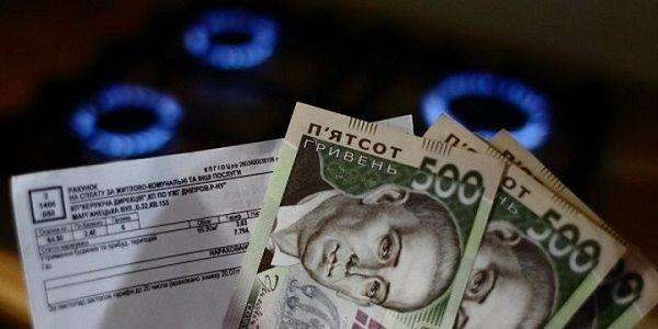 «Цена скакнет»: эксперт предупредил украинцев о подорожании газа