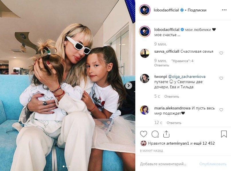 «У них отец есть?» Светлана Лобода поделилась милыми фото с дочерьми