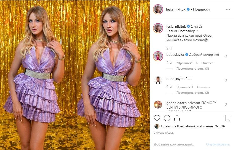 «Ужас!» Леся Никитюк удивила поклонников странными переменами во внешности
