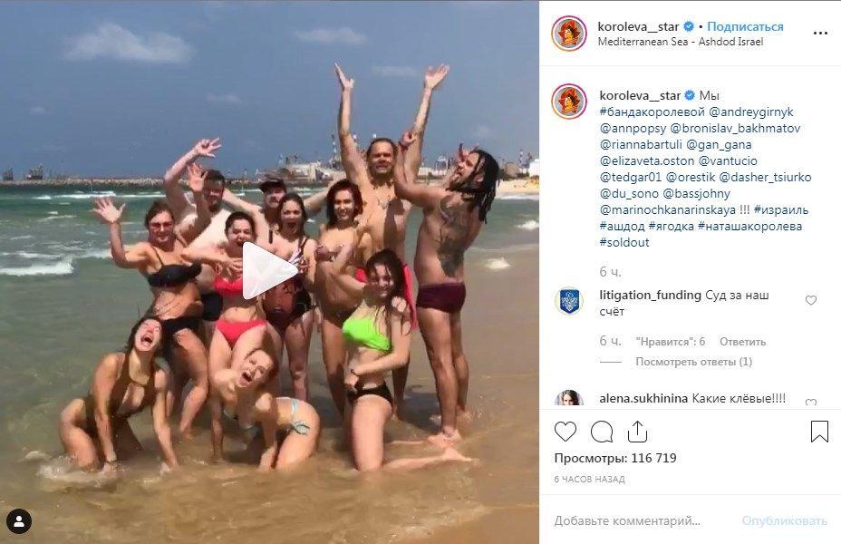 «Е*нулась совсем!» Наташа Королева разгневала сеть новым полуголым видео в «Инстаграм»