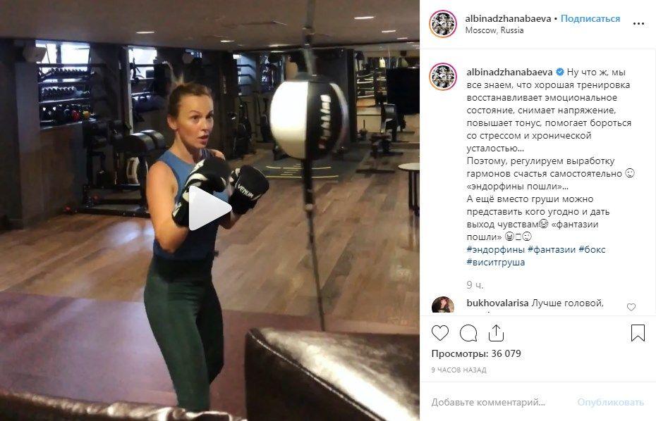 «Вместо груши представляю кого-то и даю выход чувствам»: Джанабаева показала свои не женские тренировки в спортзале