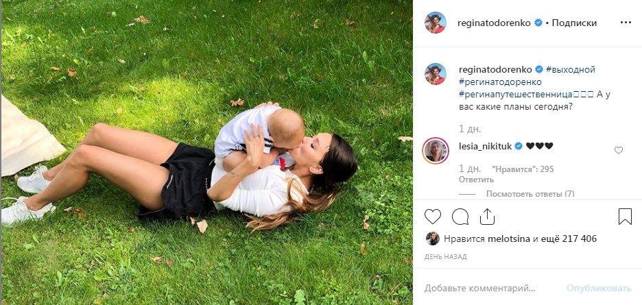 «Самое милое фото за всю историю Instagram»: Регина Тодоренко умилила сеть новым снимком с сыном