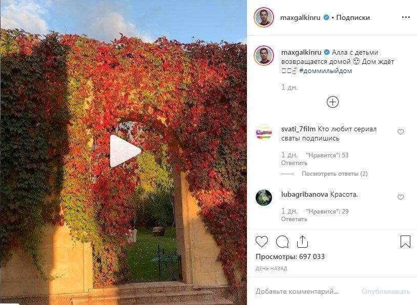 «Настоящий замок из сказки»: Максим Галкин показал свой дом, сообщив, что туда возвращается жена с детьми