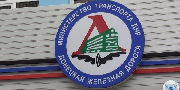 «Нас кинули, мудилы! Работаем за идею! Пора на мітинги!»: Работникам железной дороги «ДНР» не выдают зарплат