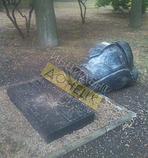 «Птичка счастья померла»: в сети показали грустное фото из Донецка