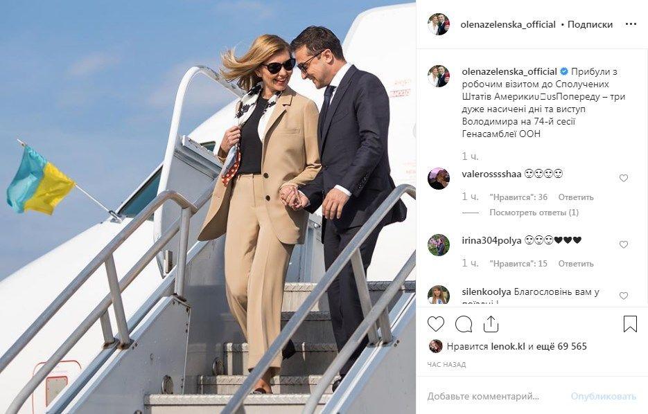 «Самая красивая пара»: Елена Зеленская сразила наповал стильным образом в США