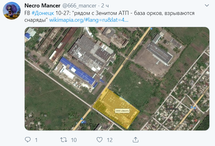В Донецке уничтожена танковая часть «ДНР»
