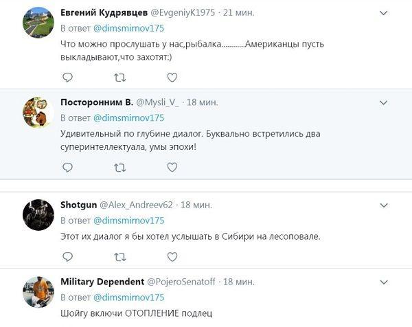 «Хотел бы я этот разговор услышать в Сибири на лесоповале»: в сети подняли на смех диалог Путина и Медведева о погоде