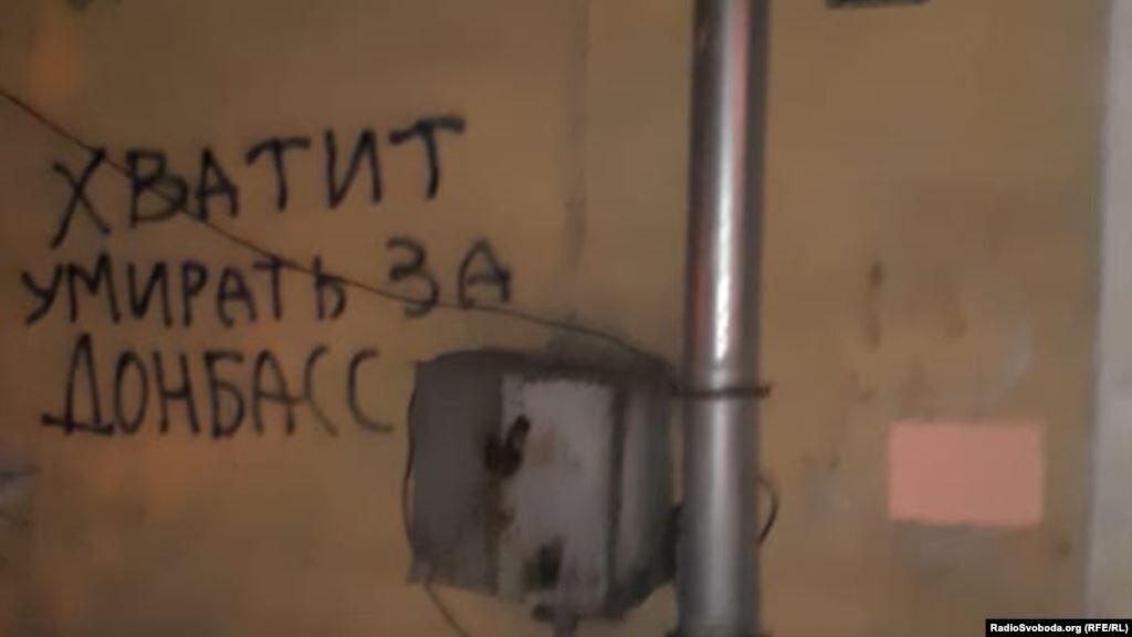 «Вернем Крым Украине! Крым не наш»: россияне начали активно отказываться от оккупированного полуострова