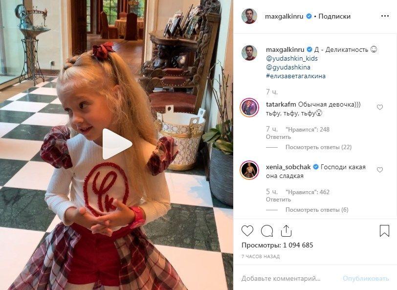 «Господи, какая она сладкая»: Максим Галкин покорил российский шоу-бизнес, выложив в сеть видео с дочерью Лизой