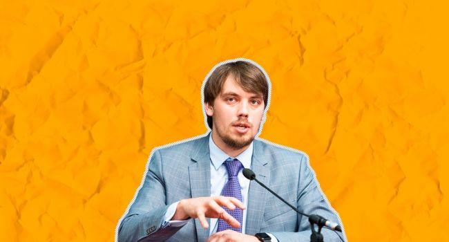 Гончарук заявил, что в скором времени украинская налоговая система будет совершенно другой