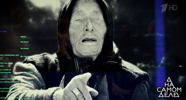 «Воцарится князь Владимир»: эксперт обнародовал пророчество Ванги о Зеленском