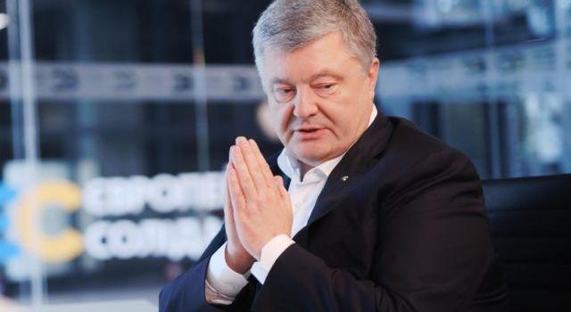 """Стало известно, накажут ли Порошенко за очередной """"прогул"""" допроса в ГБР"""