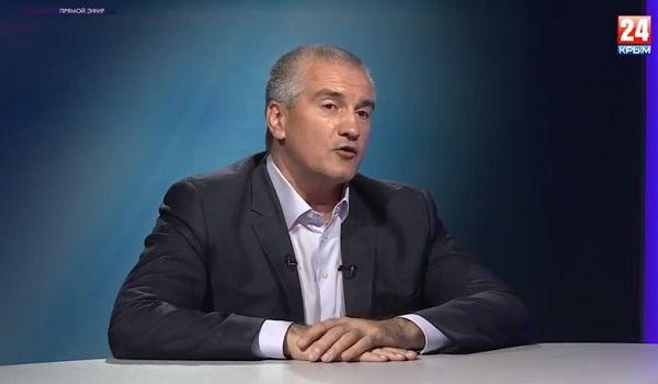 «Приезжайте и посмотрите!»: Аксенов пригласил в Крым президента Зеленского