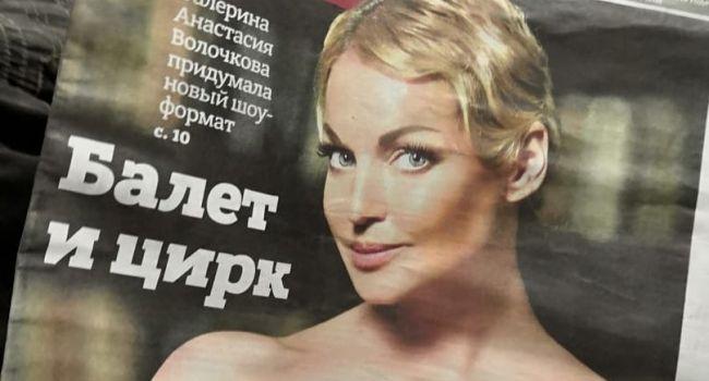 «Я торт последний раз ела…»: У Анастасии Волочковой новый срыв? Почему известная балерина забыла о диете?