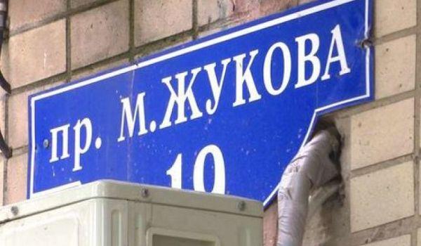 Суд в Харькове пошел против Кернеса и отменил переименование проспекта